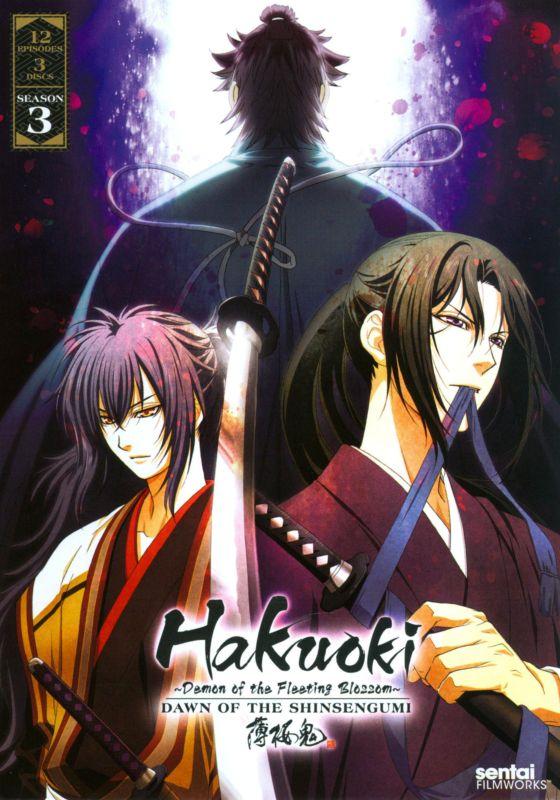 Hakuoki: Season 3 [4 Discs] [DVD] 21637173