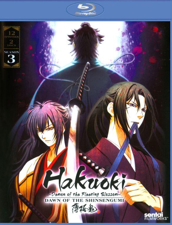 Hakuoki: Season 3 [4 Discs] [Blu-ray] 21638163
