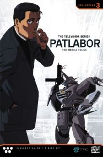 Patlabor - The Mobile Police: The TV Series, Collection 3 [2 Discs] [DVD] 21727102