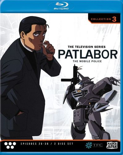 Patlabor - The Mobile Police: The TV Series, Collection 3 [2 Discs] [Blu-ray] 21727111