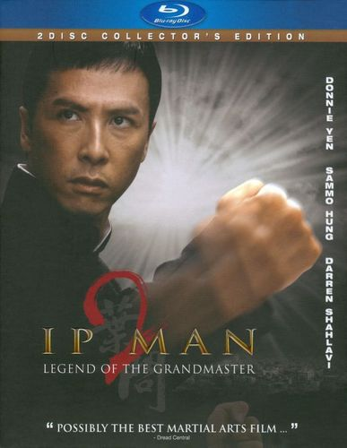 Ip Man 2 [Collector's Edition] [2 Discs] [Blu-ray] [2010] 2187043