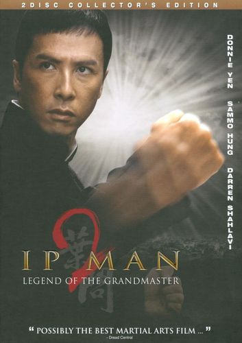 Ip Man 2 [Collector's Edition] [2 Discs] [DVD] [2010] 2187061