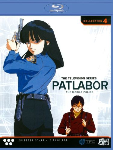 Patlabor - The Mobile Police: The TV Series, Collection 4 [2 Discs] [Blu-ray] 22100187
