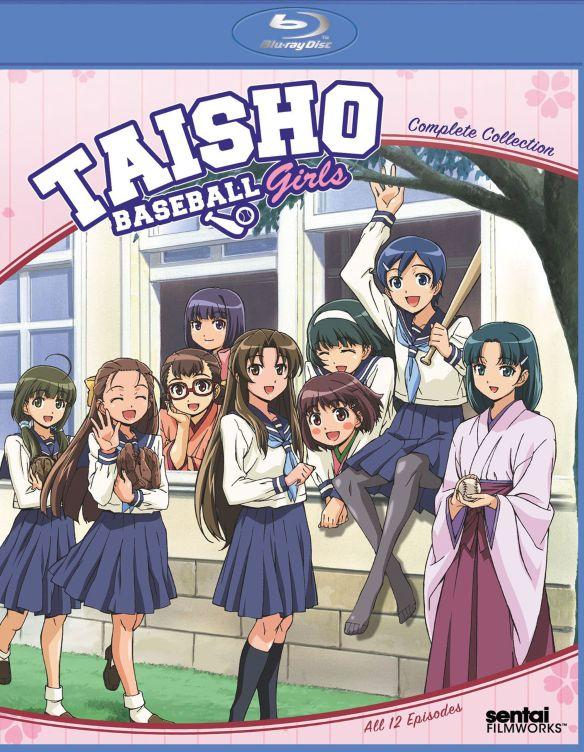 Taisho Baseball Girls [2 Discs] [Blu-ray] 22100196