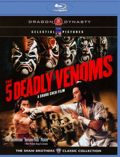 The Five Deadly Venoms [Blu-ray] [1978] 2257585
