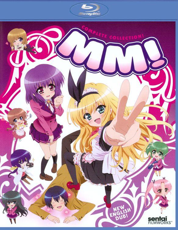 MM! [2 Discs] [Blu-ray] 22793675