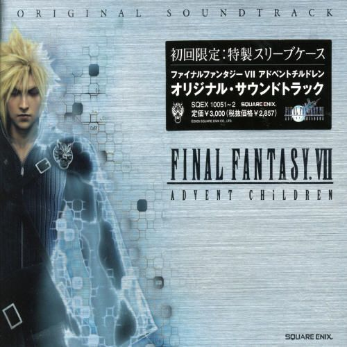 Final Fantasy, VII: Advent Children [CD] 23261021