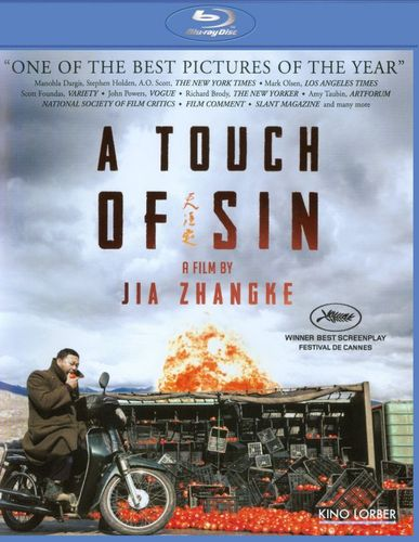 A Touch of Sin [Blu-ray] [2013] 24189612