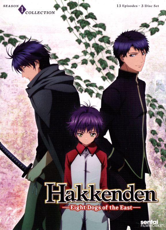Hakkenden: Eight Dogs of the East - Season 1 Collection [3 Discs] [DVD] 24795458