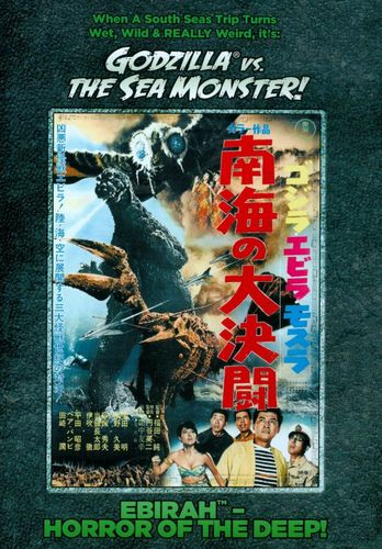 Godzilla vs. the Sea Monster [DVD] [1966] 24795485