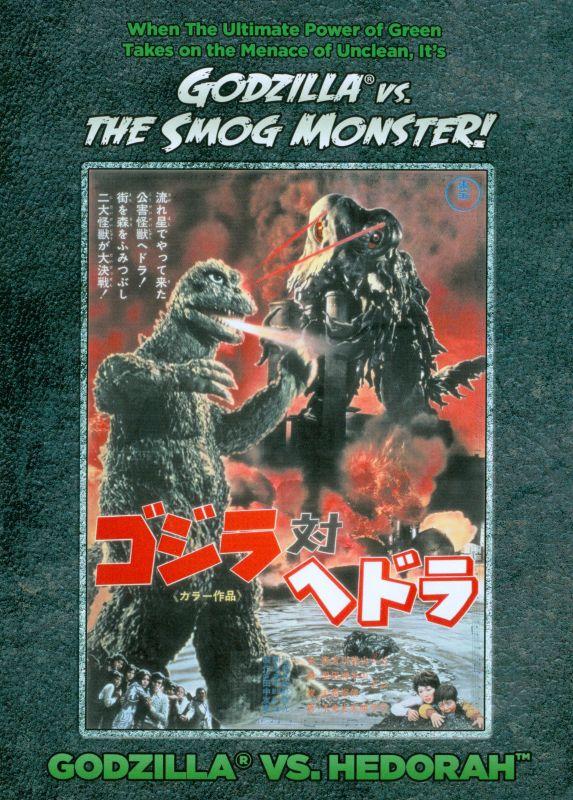 Godzilla vs. Hedorah [DVD] [1971] 24795501