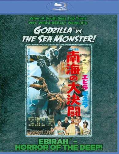 Godzilla vs. the Sea Monster [Blu-ray] [1966] 24795583