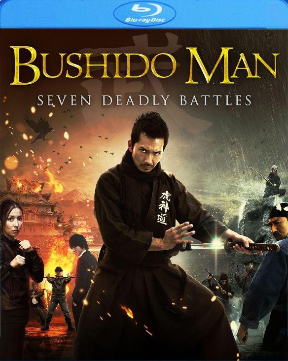 Bushido Man: Seven Deadly Battles [Blu-ray] [2013] 24986935