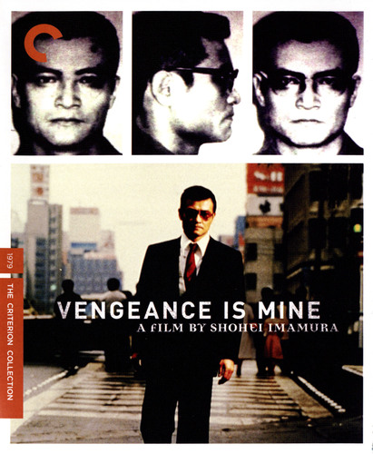 Vengeance Is Mine [Criterion Collection] [Blu-ray] [1979] 25224435