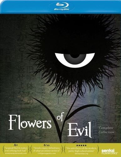 Flowers of Evil: Complete Collection [2 Discs] [Blu-ray] 25277249