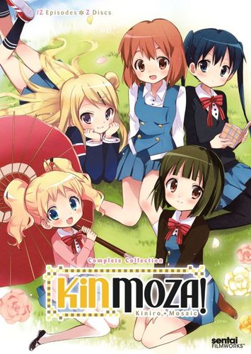 Kinmoza!: Complete Collection [2 Discs] [DVD] 25277775
