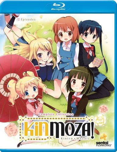 Kinmoza!: Complete Collection [Blu-ray] 25277784