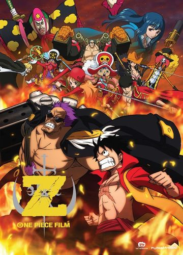 One Piece Film: Z [DVD] [2012] 25396711