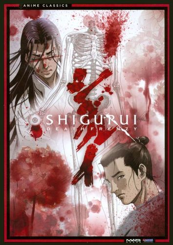 Shigurui: Death Frenzy - The Complete Series [2 Discs] [DVD] 2543859