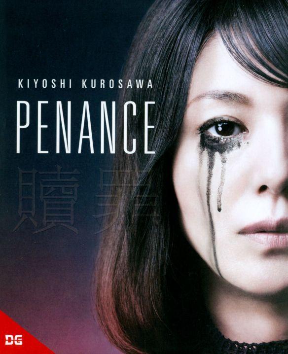 Penance [2 Discs] [Blu-ray] [2012] 25595197