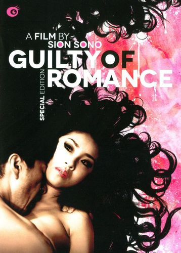 Guilty of Romance [Special Edition] [DVD] [2011] 25599175