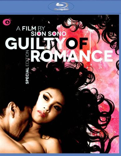 Guilty of Romance [Special Edition] [Blu-ray] [2011] 25599262