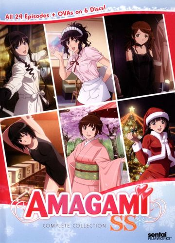 Amagami SS: Season One - Complete Collection [6 Discs] [DVD] 25615841