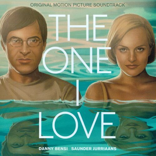 The One I Love [CD] 25920985