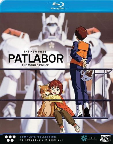 Patlabor - The Mobile Police: The New Files - Complete Collection [2 Discs] [Blu-ray] 26008212