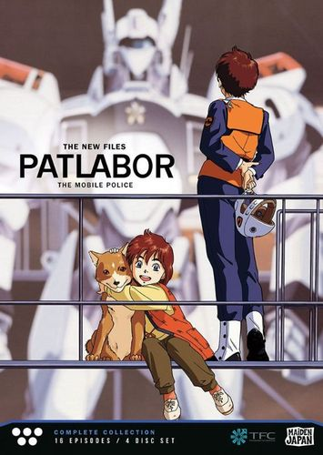 Patlabor - The Mobile Police: The New Files - Complete Collection [4 Discs] [DVD] 26008285