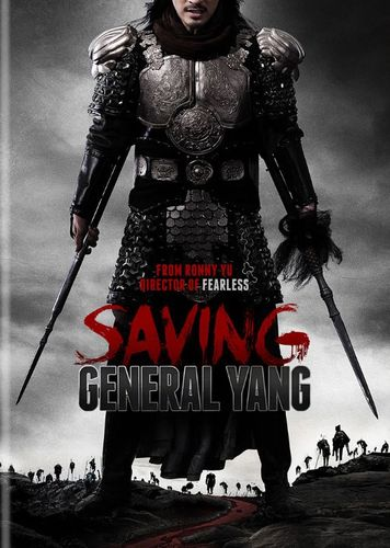 Saving General Yang [DVD] [2013] 2627249
