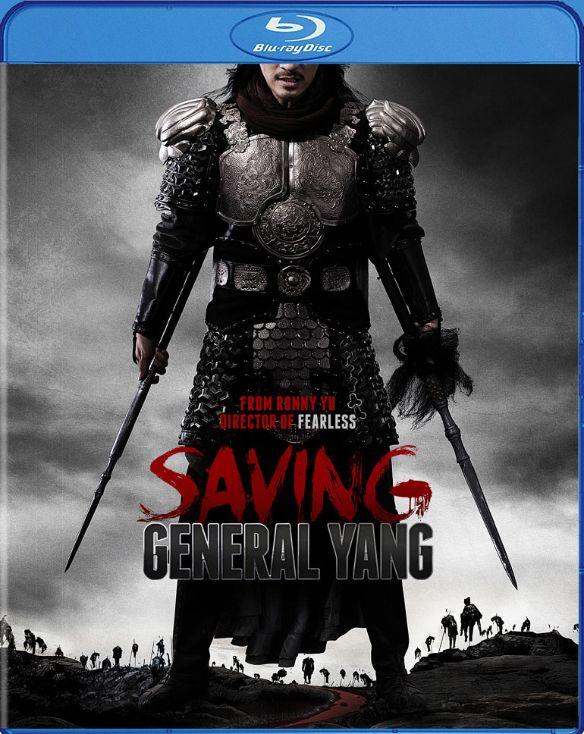 Saving General Yang [Blu-ray] [2013] 2627267