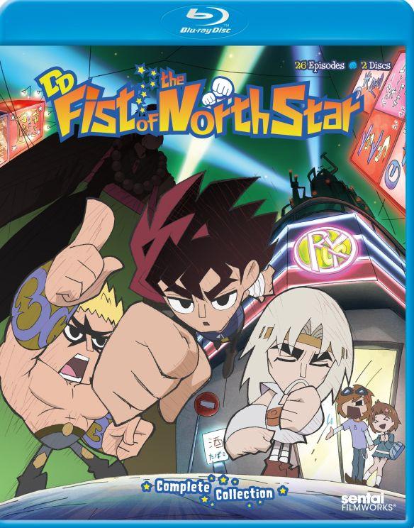 DD Fist of the North Star [3 Discs] [Blu-ray] 26423173