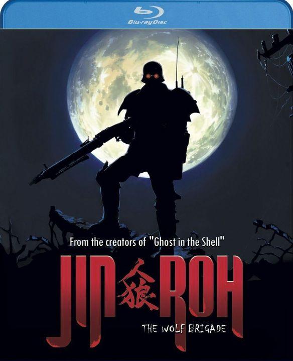 Jin-Roh: The Wolf Brigade [Blu-ray] [1998] 26446162