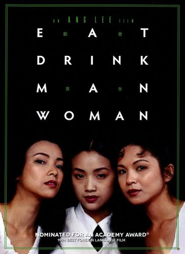 Eat Drink Man Woman [DVD] [1994] 26462164