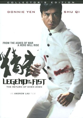Legend of the Fist: The Return of Chen Zhen [Collector's Edition] [DVD] [2010] 2672265