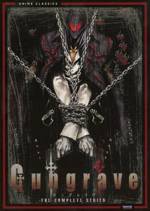 Gungrave: The Complete Series - Classic [7 Discs] [DVD] 2672317