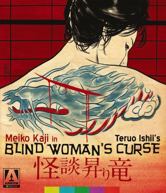 Blind Woman's Curse [2 Discs] [Blu-ray/DVD] [1970] 26747396