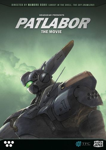 Patlabor: The Movie [DVD] [1989] 26754637