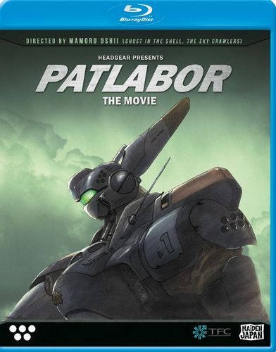 Patlabor: The Movie [Blu-ray] [1989] 26754646