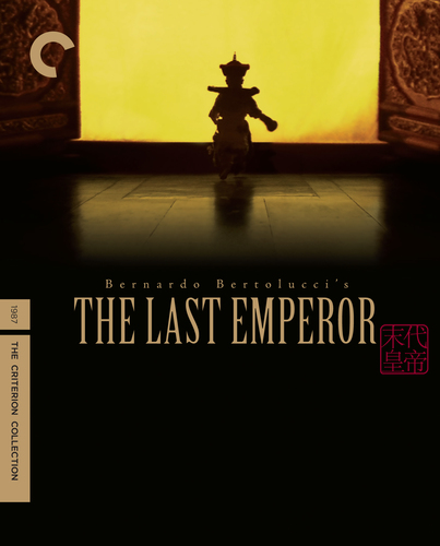 The Last Emperor [Criterion Collection] [Blu-ray] [1987] 27148154
