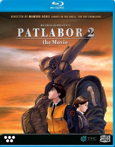 Patlabor 2: The Movie [Blu-ray] [1993] 27616269