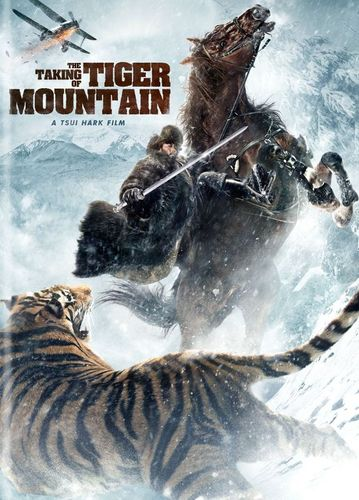 The Taking of Tiger Mountain [DVD] [2014] 27727176