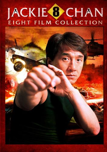 Jackie Chan: Eight Film Collection [2 Discs] [DVD] 27754141