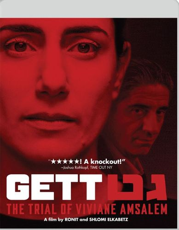 Gett: The Trial of Viviane Amsalem [Blu-ray] [2014] 27882248