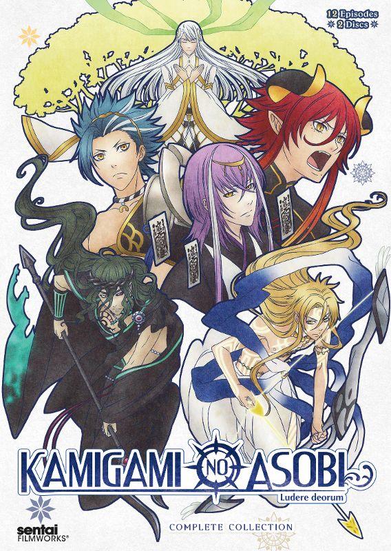 Kamigami no Asobi [2 Discs] [DVD] 27964185