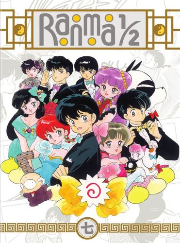Ranma 1/2: TV Series Set 7 [DVD] 28267152