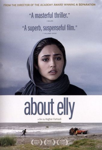 About Elly [DVD] [2009] 28835127