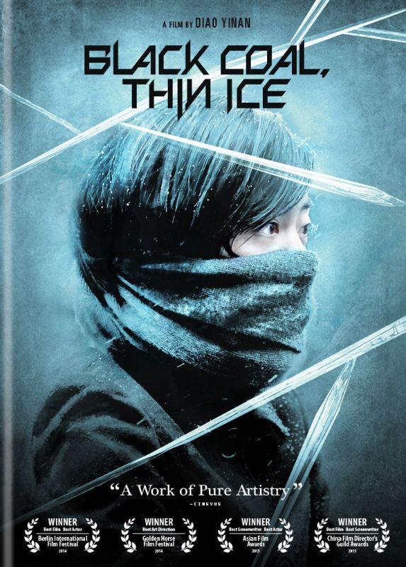 Black Coal, Thin Ice [DVD] [2014] 28866208