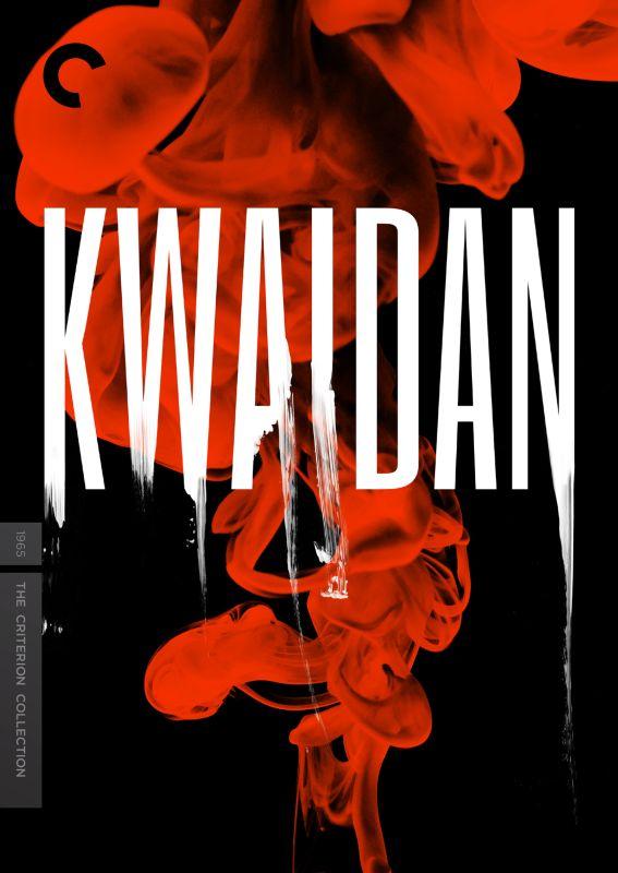 Kwaidan [Criterion Collection] [2 Discs] [DVD] [1964] 28913181